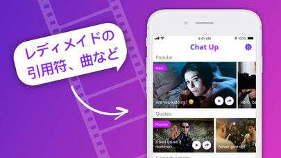 面白い動画 - Chatup ビデオクリップ, おしゃべりのおすすめ画像5