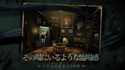 The Room: Old Sins screenshot1