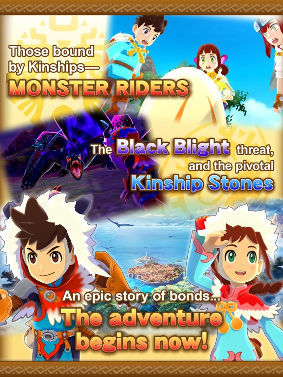 MHST The Adventure Begins screenshot 7