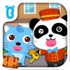 パンダの旅館ごっこ-BabyBus