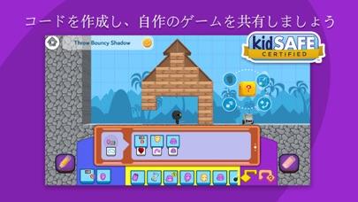 codeSparkアカデミーのスクリーンショット5