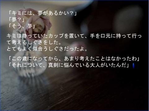 https://is4-ssl.mzstatic.com/image/thumb/Purple128/v4/b0/8d/7b/b08d7be3-22f9-50bb-423a-a11a8f3b0c11/mzl.nmqjqbep.jpg/480x360bb.jpg