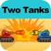 156.双人坦克对战游戏