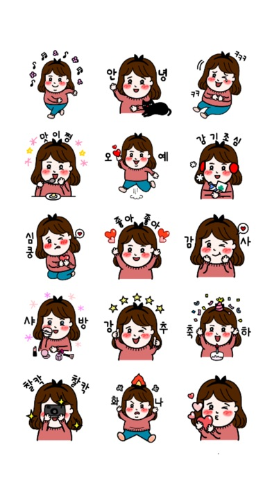 Girl Kim stickers 김소녀 아이메시지스티커 Screenshot 2