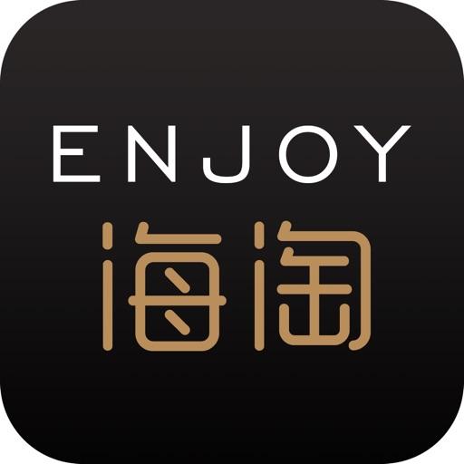 enjoy海淘-全球正品海外购物精选