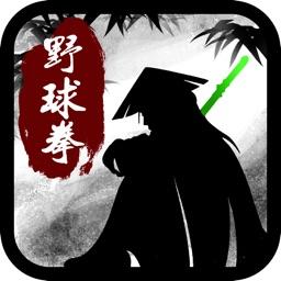 挂机侠客行•武侠:金庸群侠冒险闯关单机RPG游戏