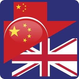 Chinese English Translator