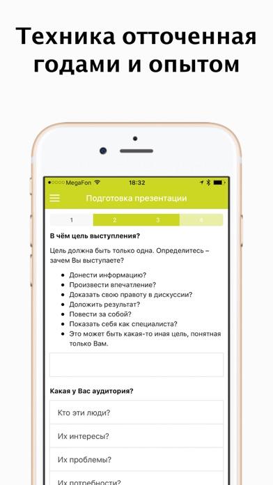 Nina Zvereva Screenshot 2