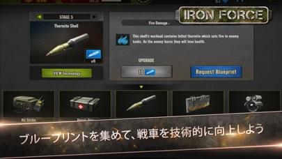 Iron Forceスクリーンショット5