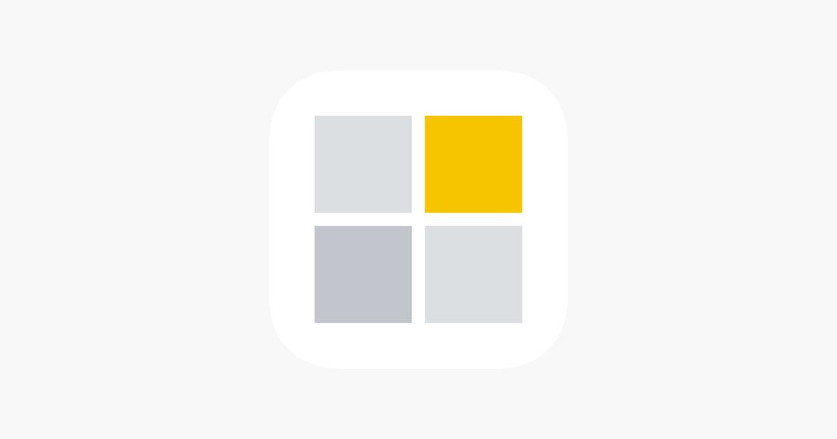 BAUR   Shopping App Im App Store
