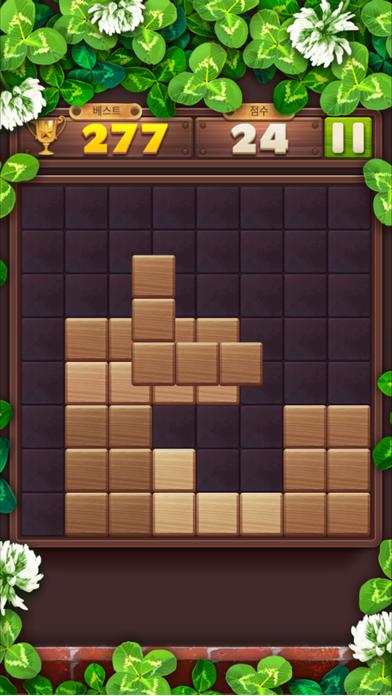 ブロック パズル ウッド