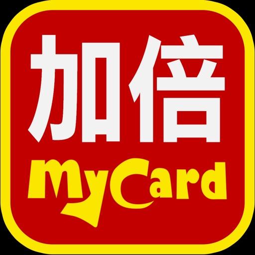 加倍MyCard