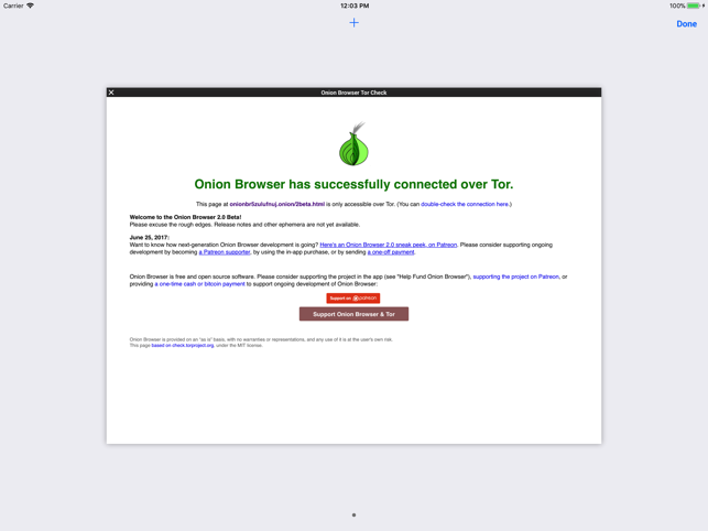 Onion Browser Screenshot
