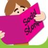 Social Story Creator & Library