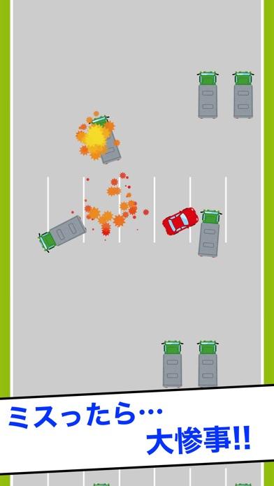 高速ドライブ 【 反射神経とれーにんぐ 】のスクリーンショット2