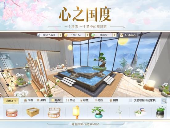 镇魔曲全球中文版 screenshot 8
