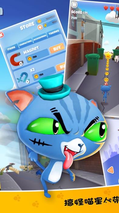 ipad跑酷刷金币_App Shopper: 猫咪快跑-猫猫收集金币大作战 (Games)