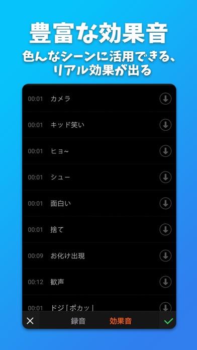 VivaVideo-動画編集&動画作成&動画加工スクリーンショット8
