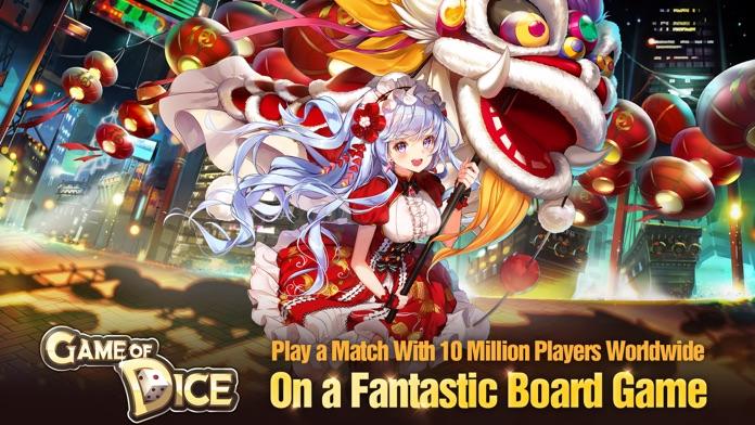Game of Dice Screenshot
