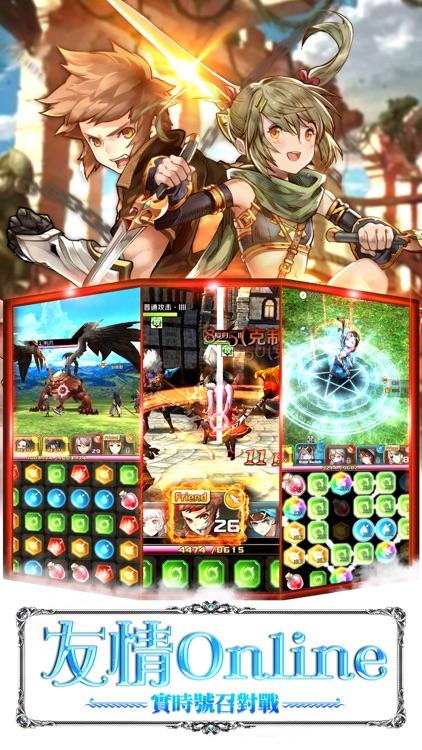 諾文尼亞-連珠魔法奇遇祭 screenshot-4