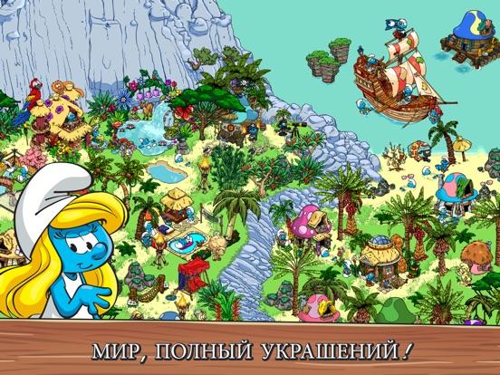 Smurfs' Village для iPad