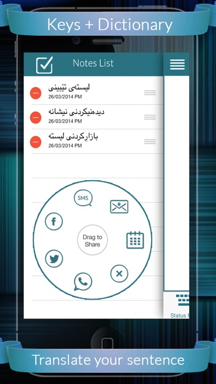 Kurd Eng Dictionary + Keys screenshot-4