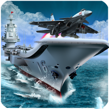 海军出击-航母舰队:现代海军海战游戏