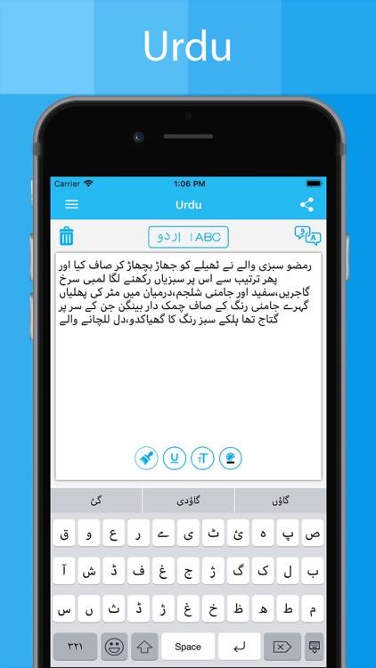 Urdu Keyboard - Type in Urdu