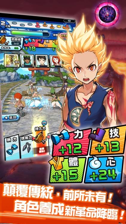神式一閃 頂上決戰 screenshot-0