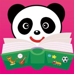 Panda Chinese Class- 熊猫认知小博士课堂
