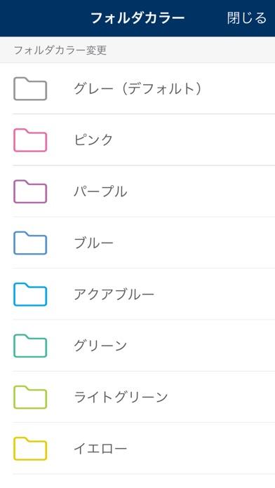 Clipbox画像検索 screenshot1