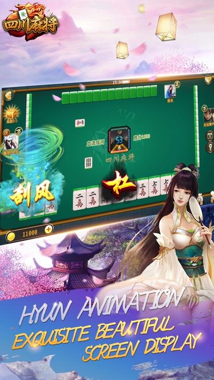 Mahjong game: Sichuan Mahjong