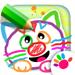 儿童画画游戏:幼儿园少儿教育小宝宝学习婴儿童游戏2-5岁