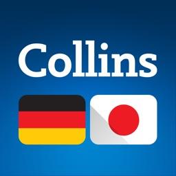 Collins German<>Japanese