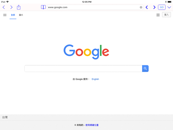 Partition Web Browser X4 screenshot 7