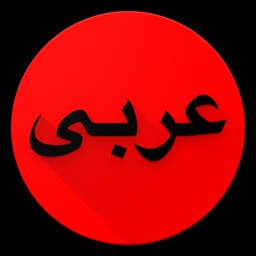 Arabic Live Update