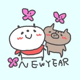 お正月だよパンダ祭り!