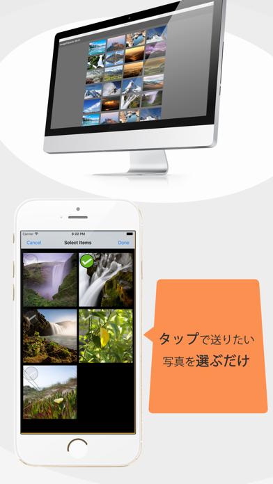 画像転送アプリ!ImageTransfer WiFiのスクリーンショット3
