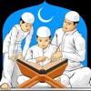 القرآن الكريم للأطفال Reviews