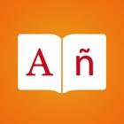 スペイン語辞書 エリート icon