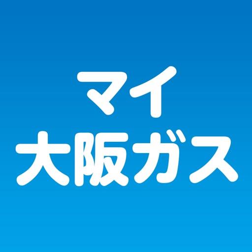 マイ大阪ガス