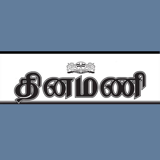 Epaper dinamani chennai edition: full version free software.