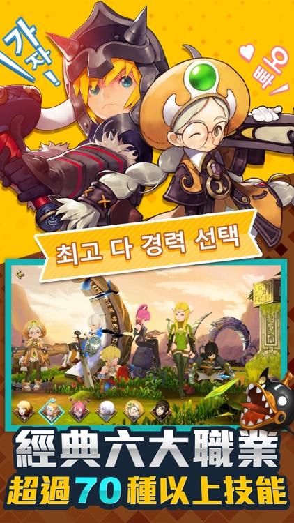 龍之谷M screenshot-1
