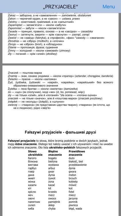 Słownik Polsko-Ukraiński screenshot-9