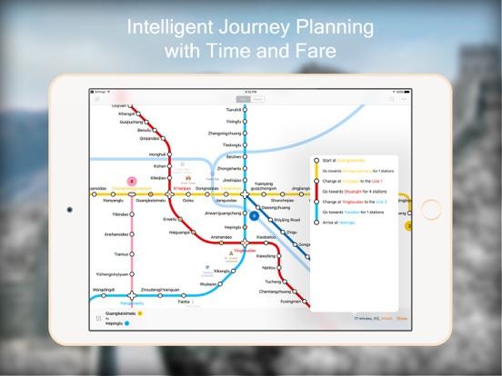 Screenshot #5 pour Tianjin Metro
