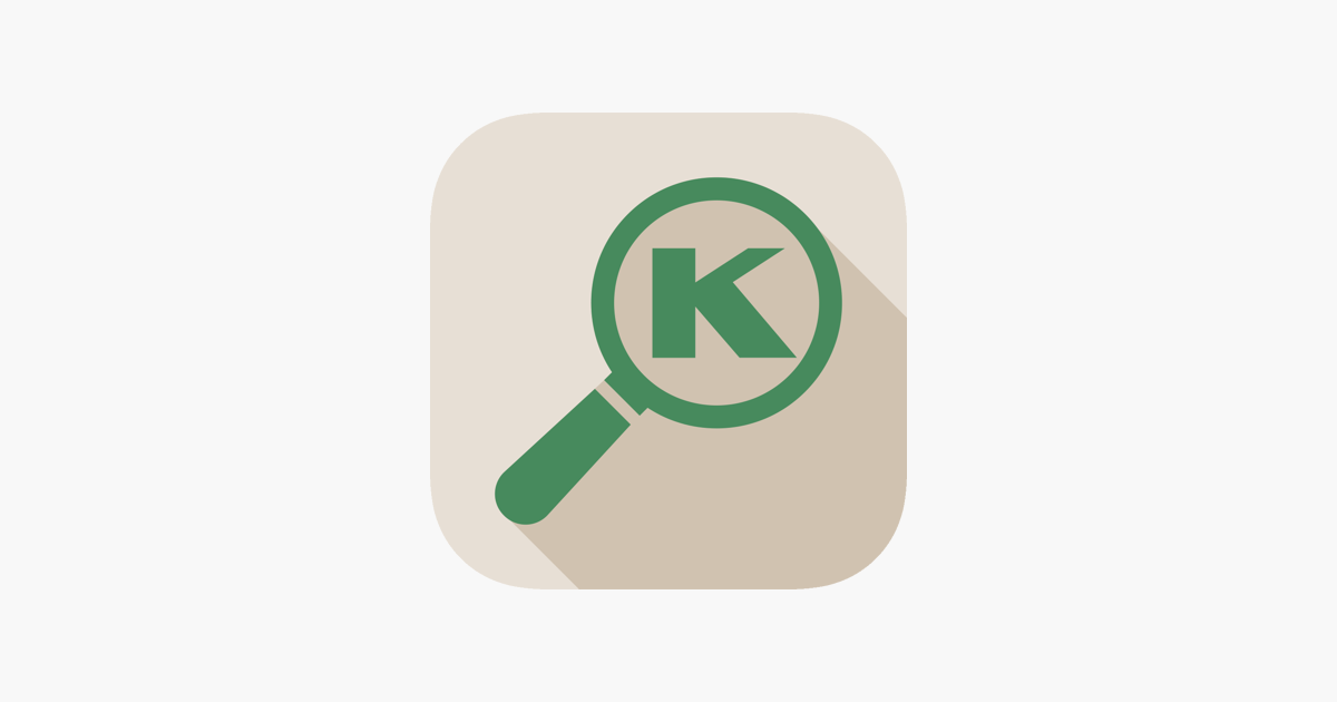 Ok Kosher Food Guide On The App Store