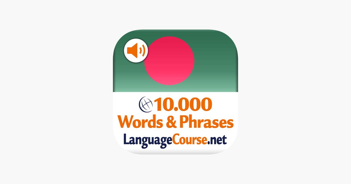 Kostenloses Online-bengalische Dating Wye Transformator Haken