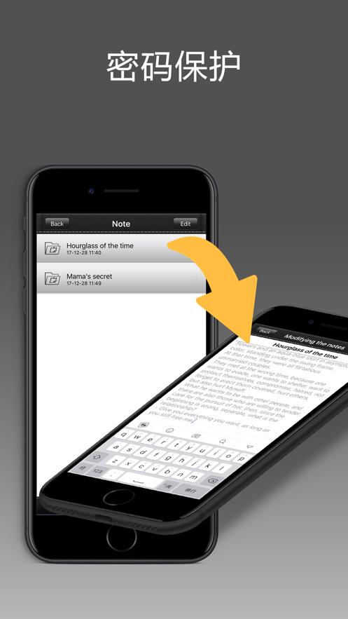 照片保险箱--私密相册管家 App 截图