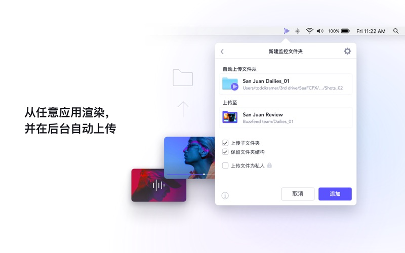 Frame.io - Video Collaboration in FCP X for Mac