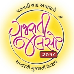 GUJARATI JALSO - THE OFFICIAL!